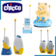 ��������� Chicco